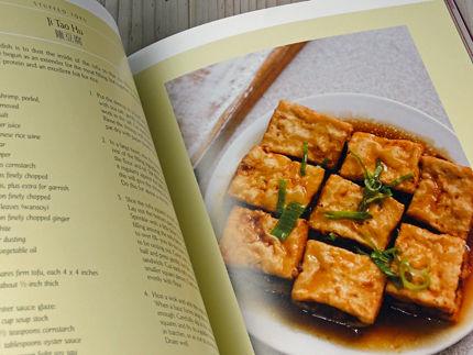 My Angkong's Noodles 13