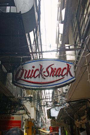 quick snack 4