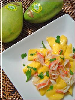 green mango2