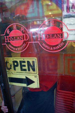 Ho-Land Hopia 5