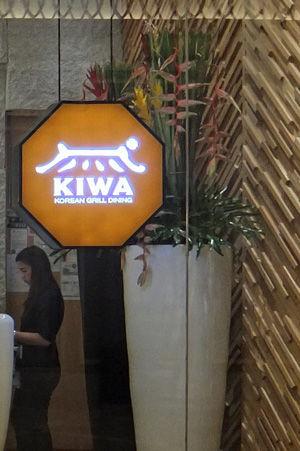kiwa 7
