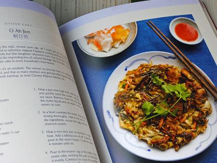My Angkong's Noodles 12