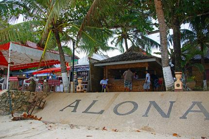 arona beach 5