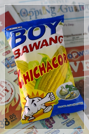 new boy bawang 5