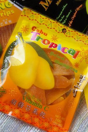 dried mango 3