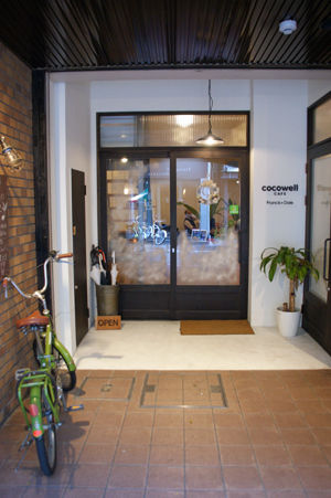 cocowel cafe 2