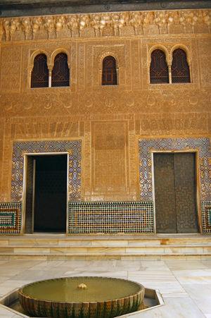 alhambra 24