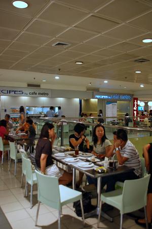 cafe metro 3