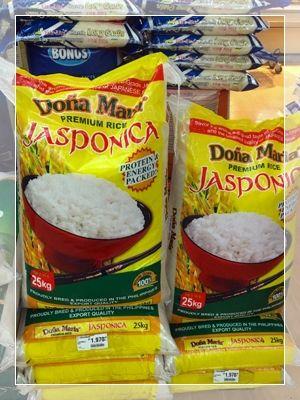 rice sac 1