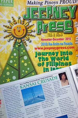 jeepney press