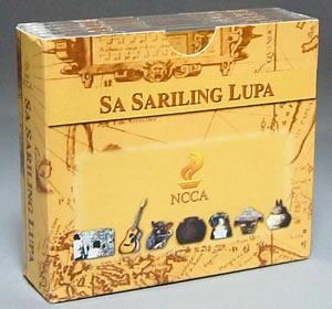VCD SARILING LUPA