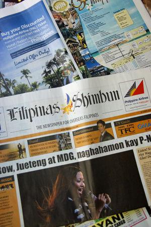 filipinas shimbun 1