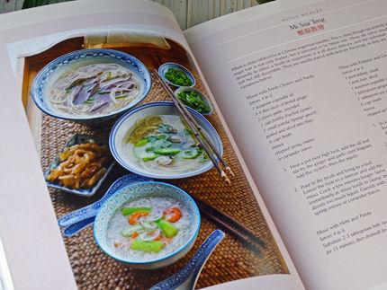 My Angkong's Noodles 10