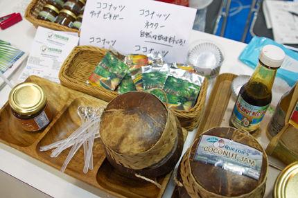 asian food show 12