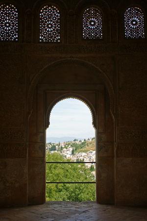 alhambra 57