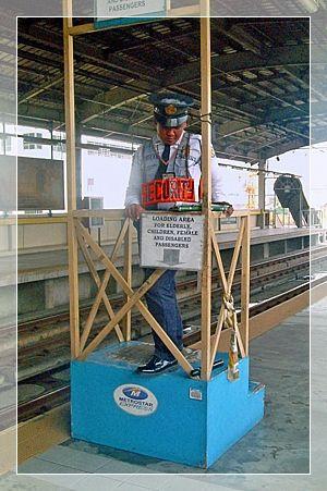 MRT 1