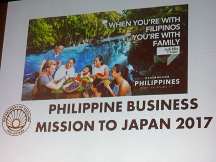 business mission 5