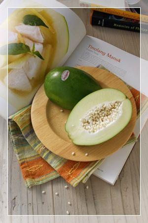 green papaya 4