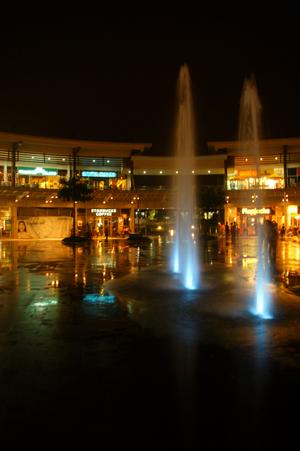 UP-Ayala Land Tehcno Hub 4