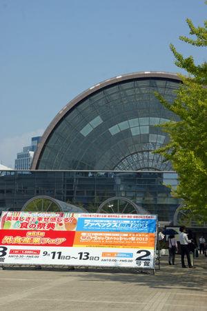 asian food show2