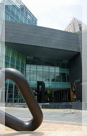 ayala museum 1