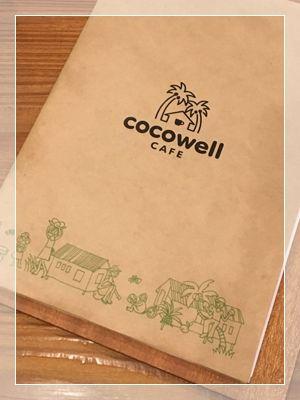 cocowel cafe 1