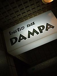 dampa 6