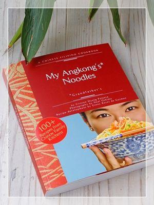 My Angkong's Noodles 9