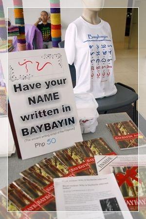 baybayin 1