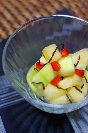 green papaya 2