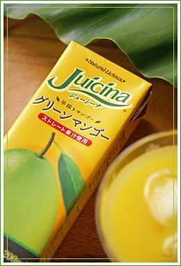 juicina green mango juice