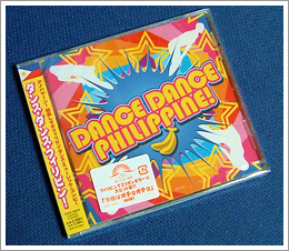CD DANCE CANCE PHILIPPINES(S)