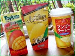 mango juice 1