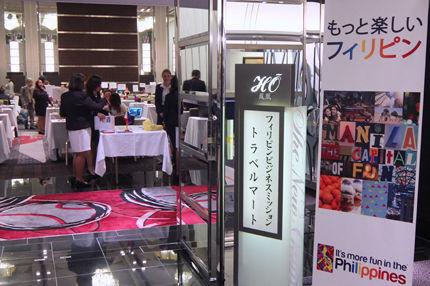phil.business mission 2016_02