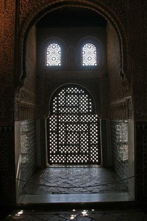 alhambra 25