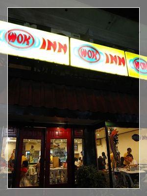 wok inn 1