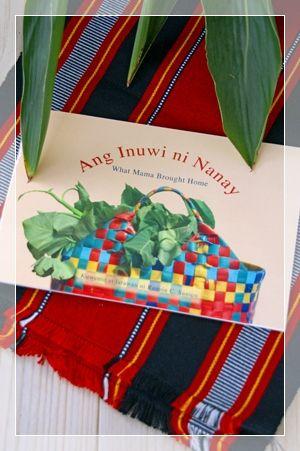 Ang Inuwi ni Nanay 1