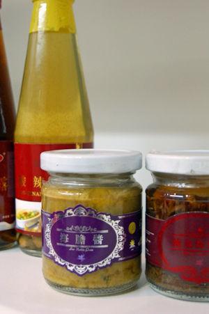 asian food show 6