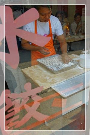 Dong Bei Dumpling 1