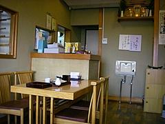 【康正庵】店舗内部