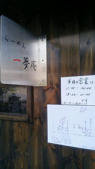 20150321_111807_835