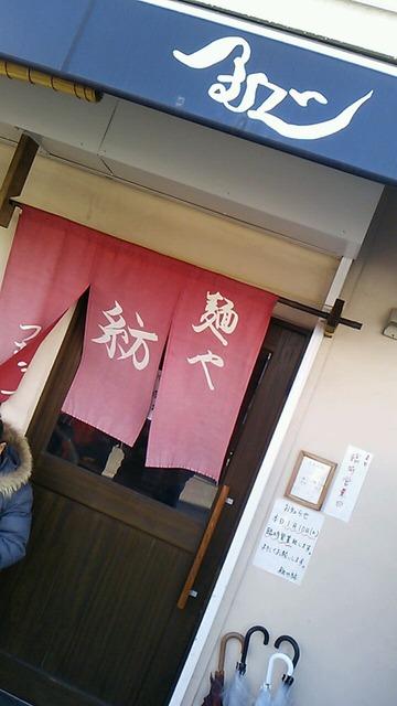 20150110_120111_858