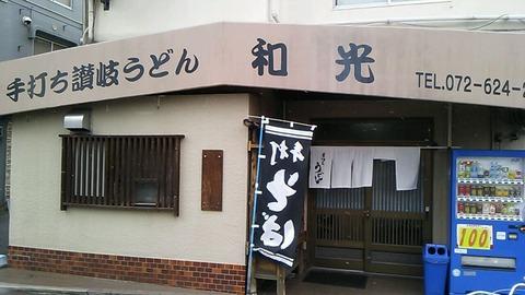 20150131_140146_617
