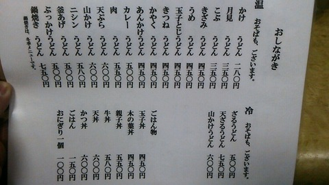 20150201_122403_245