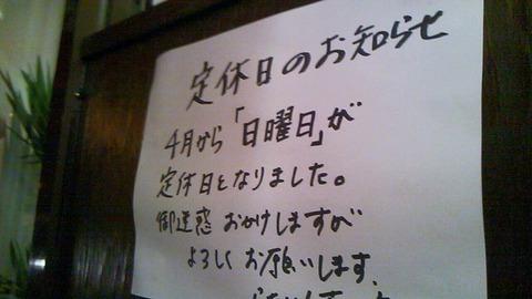 20150414_194251_273