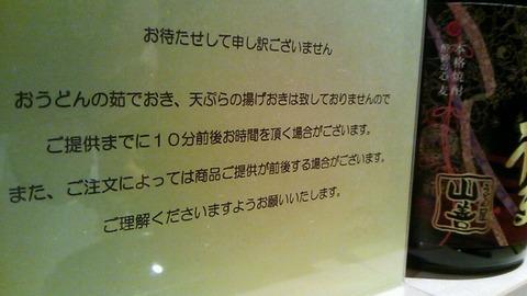 20150327_203246_347