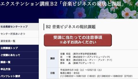 91268.html.jpg