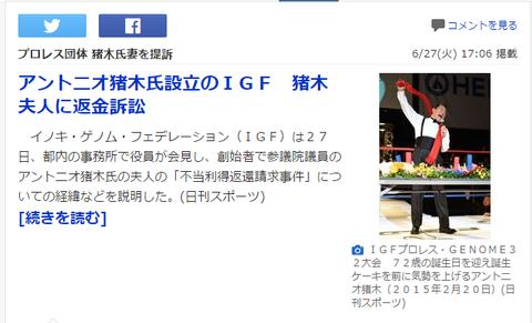 jp_pickup_6244850