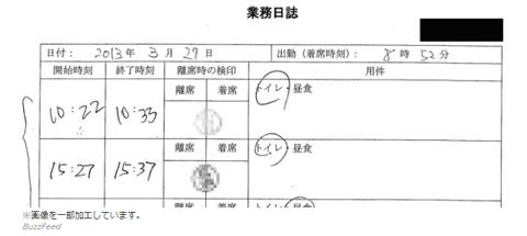 com_jp_kazukiwatanabe_20170601-2