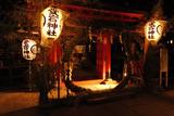 愛宕神社・茅の輪